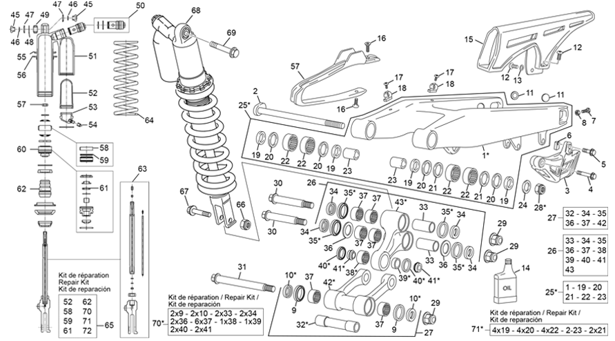 REAR SHOCK - SWINGARM