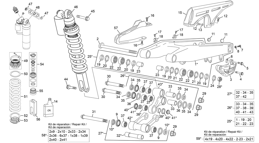 REAR SHOCK-SWINGARM